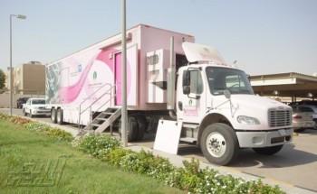 حملة «الشرقية وردية» للتوعية بسرطان الثدي تنطلق في الخفجي