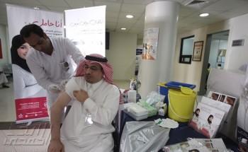 حملة تطعيم لجميع الأعمار ضد الإنفلونزا في مستشفى الخفجي