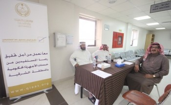 إمارة الشرقية تقيس رضا المستفيدين عن خدمات مستشفى الخفجي العام