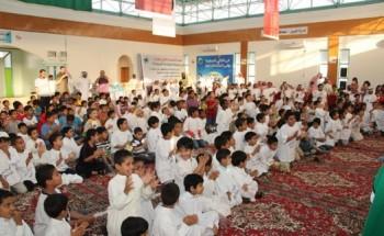 """تغطية:أطفال الخفجي يتفاعلون مع برنامج """"فرحة نجاحي"""" وفرقة """"صلوحي وحمودي"""""""
