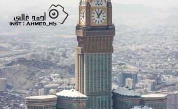 «ساعة مكه» من أعلى طائرة الأمن – عدسة أحمد غالي