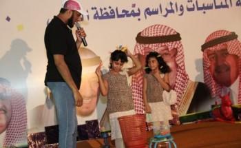 فقرة الطفل والاسرة تفتتح مهرجان إحتفال أهالي الخفجي بعيد الفطر