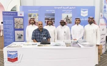 شيفرون السعودية تُعرف بنشاطاتها في حماية البيئة البرية والبحرية