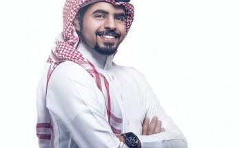 الزميل أحمد غالي مسؤولاً للإعلام في «جاليات الخفجي»