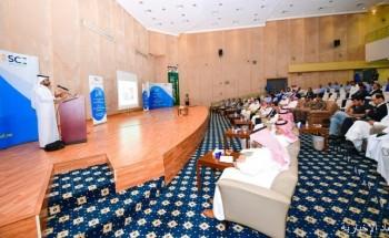 130 شخصًا في ملتقى «تطوير الخدمات الهندسية» الأول في الخفجي