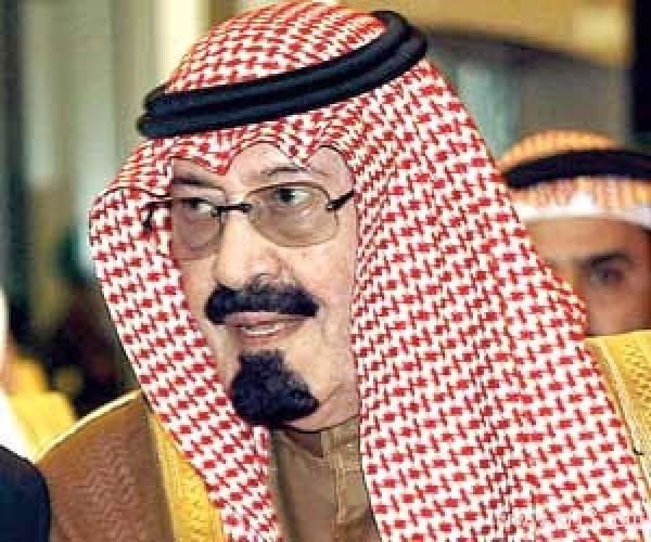 """برعاية الملك.. مؤتمر لتطوير """"الدراسات القرآنية"""""""