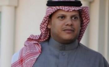 يزيد ينير منزل خالد الفيفي