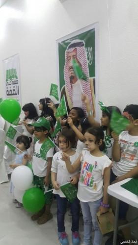 مركز التنمية الأسرية يحتفل باليوم الوطني 89