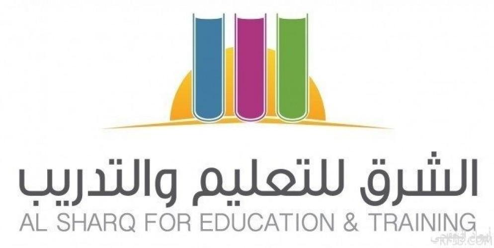 ابتدائية الشرق بالخفجي.. بدء التسجيل لطلاب الصف الأول ابتدائي