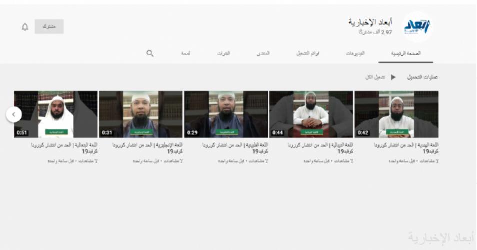 بالفيديو.. رسائل توعوية بلغات متعددة تقدمها «أبعاد» بالتعاون مع «جاليات الخفجي»