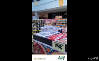 بالفيديو.. وفرة المواد الغذائية في الخفجي ونصائح بالابتعاد عن أوقات الذروة