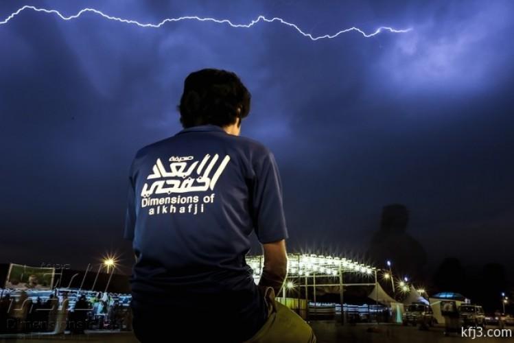 عدسة «أبعاد الخفجي» – تصوير علي الشمري