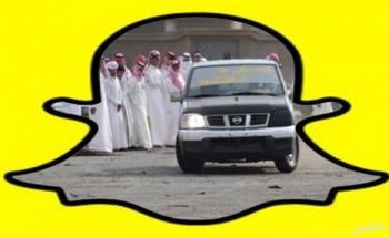 «أبعاد تسأل»: حساب مراهقو الخفجي في «سناب شات» يصول ويجول فمن المسؤول؟