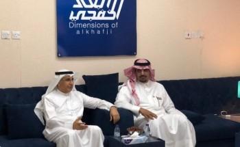 أمين غرفة الشرقية ومساعده يزوران مقر صحيفة «أبعاد الخفجي»