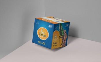 ٥٠٠ عيدية للأطفال تقدمها «أبعاد الخفجي» بالتعاون مع جامع حصة الهاجري