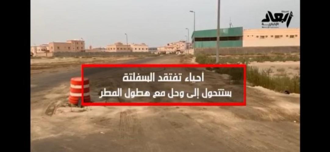 شاهد.. شوارع ترابية في أحياء الخفجي ستتحول إلى وحل بعد الأمطار