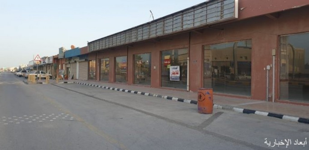 قرارت بلدية الخفجي تُصيب الصناعية «بالكساد».. وإغلاق معظم الأنشطة