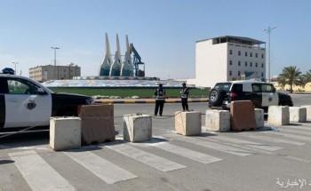 بالفيديو.. إغلاق كورنيش الخفجي والحدائق العامة تماشيًا مع القرارات الإحترازية ضد كورونا