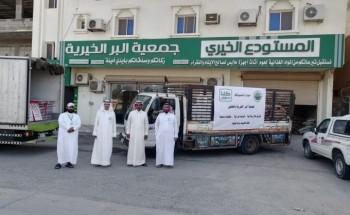 جمعية البر توزع 800 سلة وبطاقة غذائية على الأسر المسجلة بالخفجي