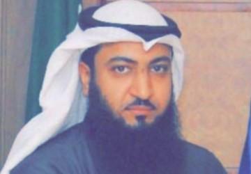 العنزي رئيساً للجنة مراقبة الأراضي الحكوميه وإزالة التعديات بمحافظة الخفجي
