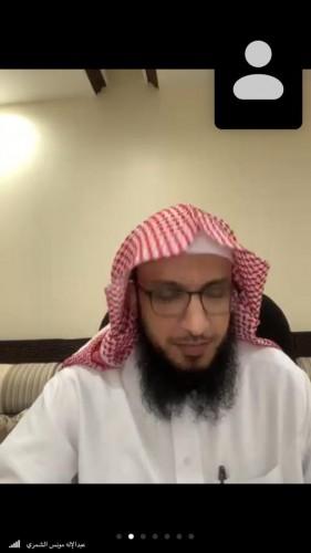 عبد الإله بن مونس الشمري يحصل على الماجستير بتقدير ممتاز