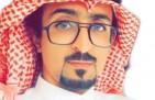 عبدالعزيز ينير منزل مشعل العنزي