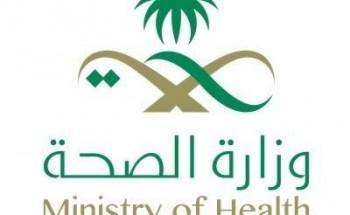 الصحة تعلن تسجيل إصابة جديدة بفيروس كورونا بالخفجي