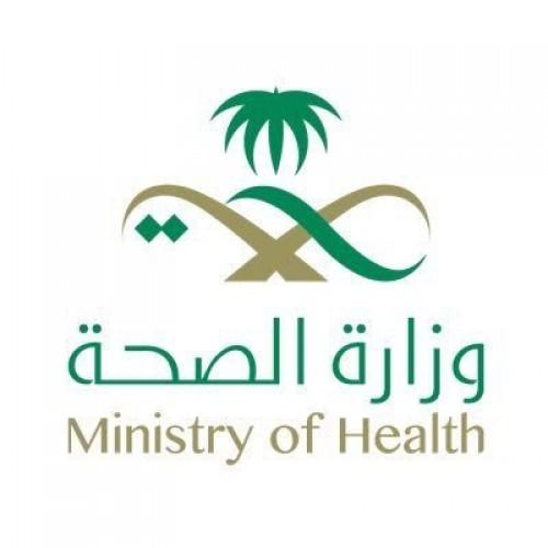 إصابة مواطن سعودي بالكويت بكورونا الجديدة والصحة تتابع حالته