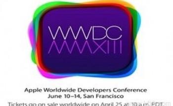 مؤتمر أبل وأهم مميزات نظام iOS 7