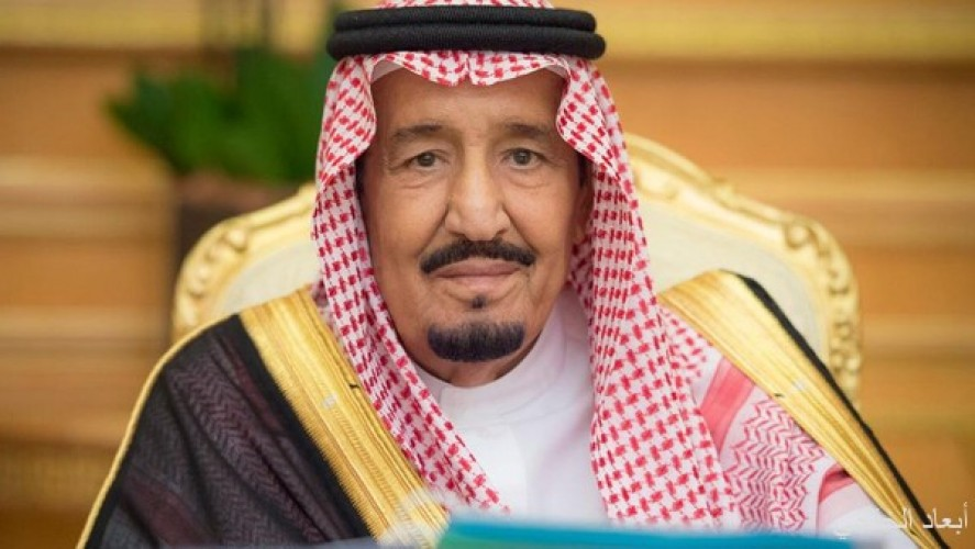 أمر ملكي الأمير محمد بن سلمان بن عبدالعزيز آل سعود وليا للعهد