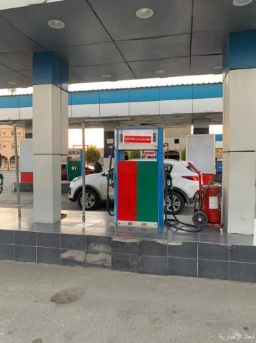بلدية الخفجي تغلق (7) محطات جزئياً لعدم ألتزامهم بالأشتراطات والمواصفات