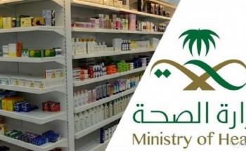 الصحة توقع إتفاقية مع صيدليات الدواء لتوفير لقاح كورونا في فروعها