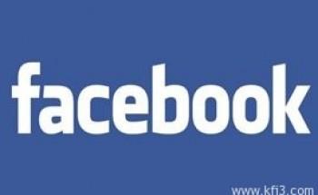 """""""فيسبوك"""" تفرض بروتوكول HTTPS على جميع المستخدمين"""