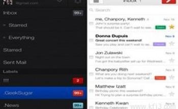 """جوجل تحدث تطبيق """"Gmail"""" لنظام iOS"""