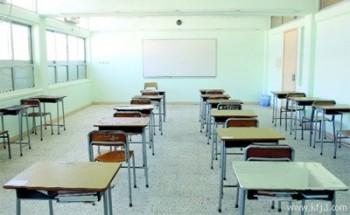 """""""مظالم الرياض"""" يلغي تدريس البنين في الصفوف الأولية بمدارس البنات"""