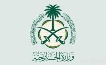 الخارجية تحذر السعوديين من التجمعات المشبوهة في البحرين