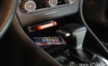 جهاز للحد من استخدام الهواتف أثناء القيادة