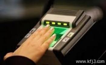 العواص: نساء الشرقية الأعلى طلباً لبطاقة «الأحوال» الذكية