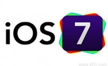 35 ميزة في iOS 7 لم تذكرها آبل