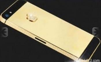 آيفون 5 بـ 10 ملايين دولار