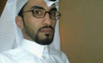 """""""وجد"""" تنير منزل محمد الحامد"""