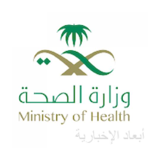 «الصحة»: تعافي 1253 حالة وتسجيل 1144 إصابة جديدة بكورونا
