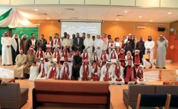 متوسطة هارون الرشيد بالخفجي تحتفل بتكريم طلابها المتفوقين