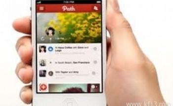 """شبكة """"باث"""" الاجتماعية تتجاوز 10 ملايين مستخدم"""