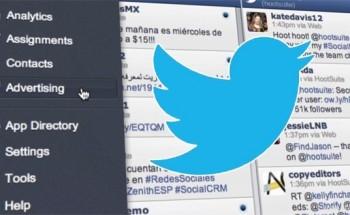 تويتر يكشف عن واجهة جديدة لإدارة الإعلانات