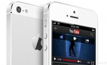 """جوجل تضيف ميزة مشاهدة عروض البث المباشر لتطبيق """"يوتيوب"""" لنظام iOS"""