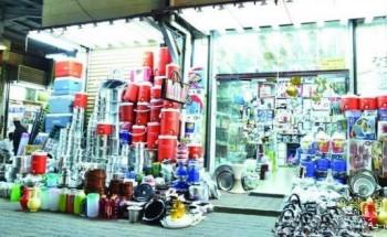 مبيعات الأواني الرمضانية تتراجع.. والمنتج السعودي موعود بطفرة