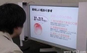 اليابان تطور أول تليفزيون تنبعث منه الروائح