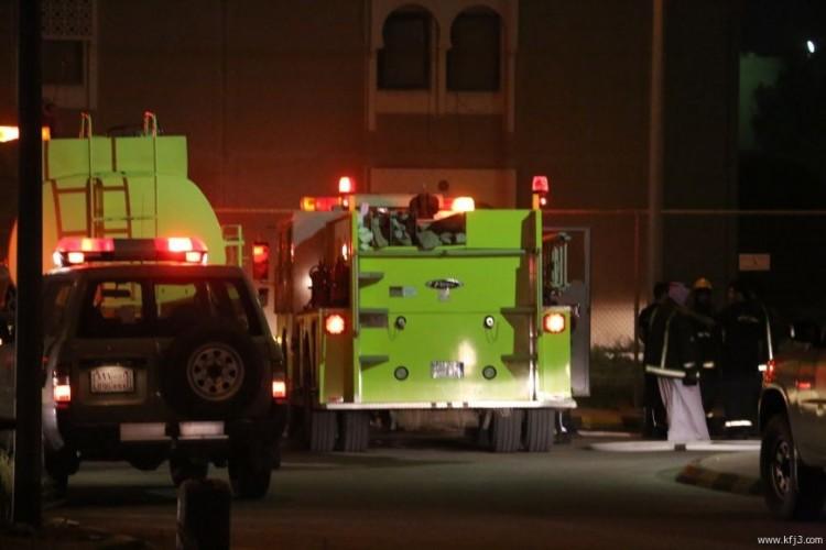 الدفاع المدني يخمد حريق اشتعل في سكن بمستشفى الخفجي العام