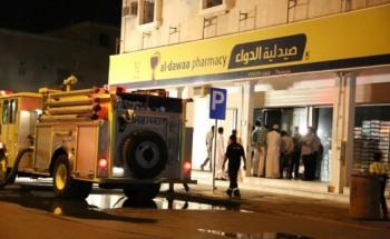 الدفاع المدني يباشر حريق وقع في أحدى الصيدليات بمحافظة الخفجي
